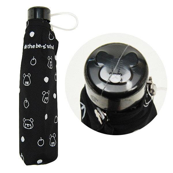手開き傘 折りたたみ傘 かさ 53cm ブラック ドット くまのがっこう 新生活 プレゼント
