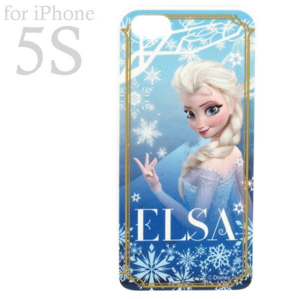 在庫限り:アイフォンカバー アイフォンケース iPhone5 iPhone5S 専用 ブルー エルサ アナと雪の女王 ディズニー 楽ギフ_包装 新生活 プレゼント