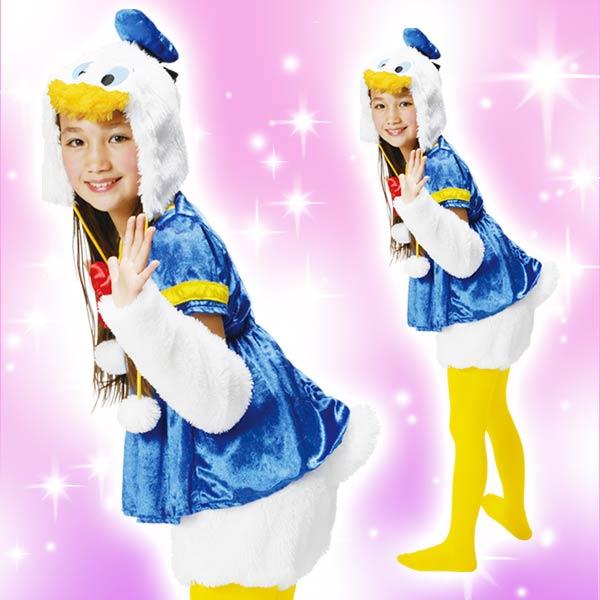 ディズニー コスチューム 子供 女の子用 Mサイズ ドナルド モコモコ 帽子付 仮装 在庫限り 新生活 プレゼント