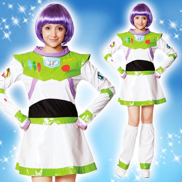 10%オフ全商品やってます ~4/22 ディズニー コスチューム 大人 女性用 バズ トイストーリー ウィッグ付 仮装 Disney 新生活 プレゼント
