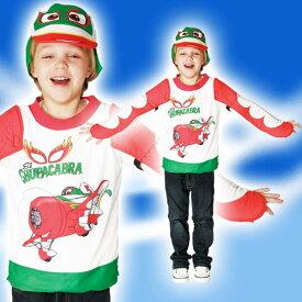 ディズニー コスチューム 子供 ディズニー コスチューム 子供 用 Sサイズ エル・チュパカブラ カーズ プレーンズ シャツ&帽子キット 仮装 在庫限り