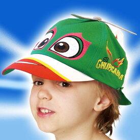 ディズニー コスチューム 子供 ディズニー コスチューム 子供 用 エル・チュパカブラ カーズ プレーンズ キャップ 帽子 仮装 在庫限り