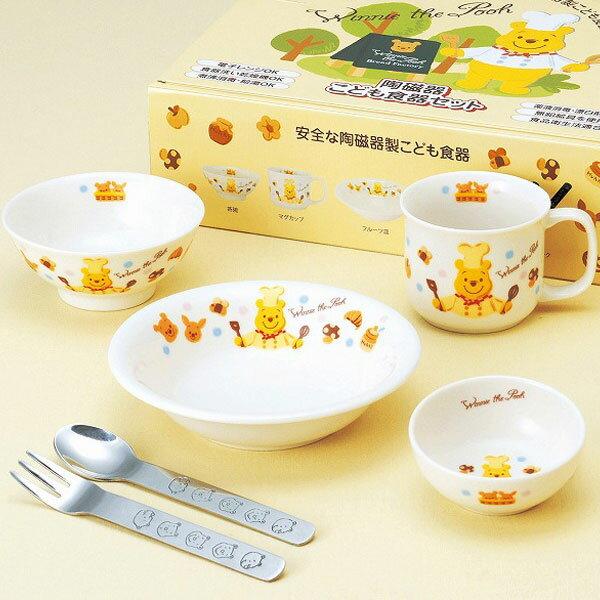 プーさん お子様食器ギフトセット 茶碗 マグ フルーツ皿 小鉢 スプーン フォーク M くまのプーさん ディズニー 日本製 キッチン用品