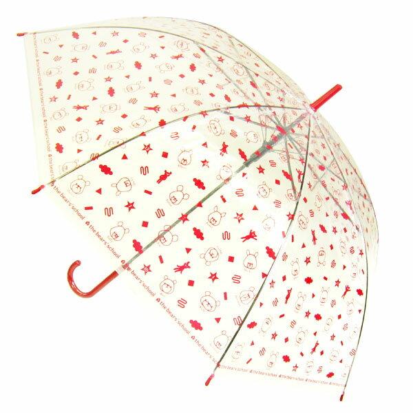 くまのがっこう ビニール傘 傘 かさ 60cm レッド 総柄 雨具 新生活 プレゼント