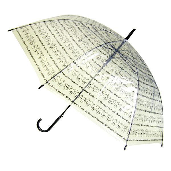 くまのがっこう ビニール傘 傘 かさ 60cm ブラック ボーダー 雨具 新生活 プレゼント