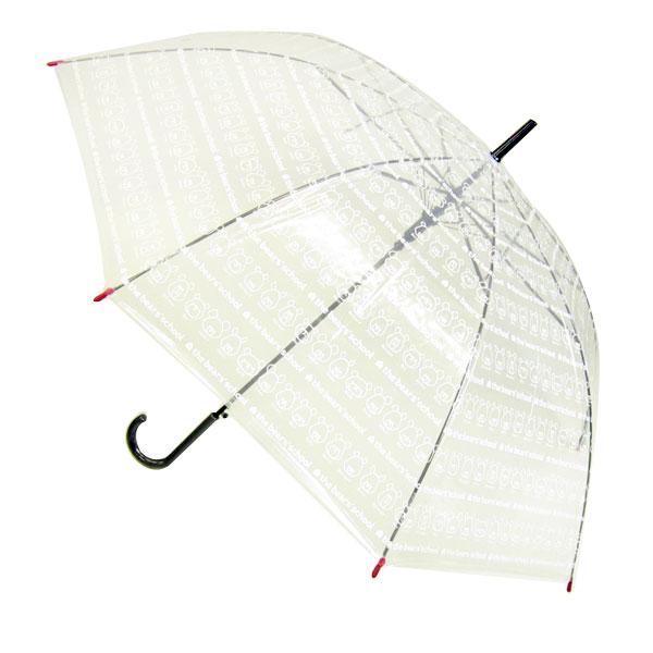 くまのがっこう ビニール傘 傘 かさ 60cm ホワイト ボーダー 雨具 新生活 プレゼント