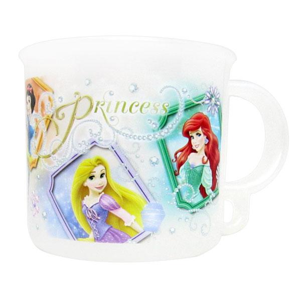 入園準備 プリンセス 食洗器対応 プラコップ プラカップ ディズニー ランチ用品 子供用 可愛いキャラクターグッズ 新生活 プレゼント