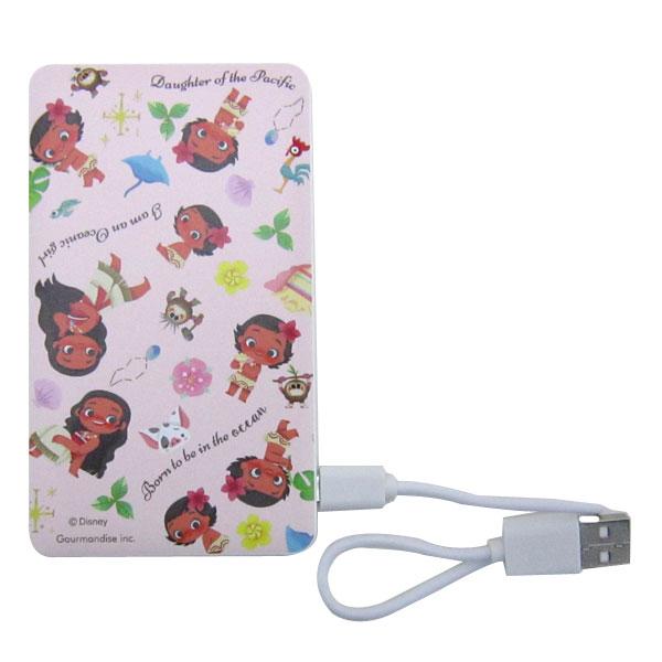 モアナと伝説の海 USB出力リチウムイオンポリマー充電器 専用コード付き iPhone・スマホ充電器 リチウムポリマー電池式 ちらし柄 ディズニー モバイル用品 プチギフト バレンタイン プレゼント 義理 子供 かわいい 友チョコ 雑貨 おもしろ