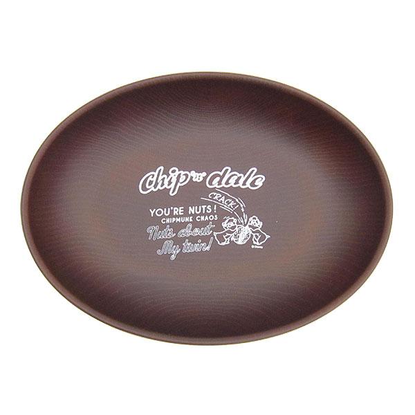 チップとデール オーバルプレート お皿 食器 C チップ&デール ディズニー 日本製 キッチン用品 ギフト プレゼント