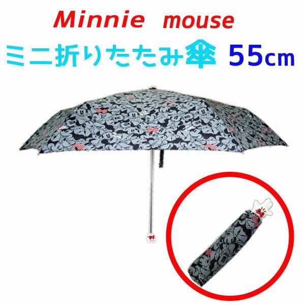 ミニーマウス ミニ折り傘 折りたたみ傘 55cm 総柄ブラック ディズニー 新生活 プレゼント