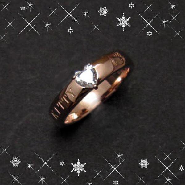 10パーセントオフ 店内全品 ~7/22 ハローキティ ハート&ロゴリング 指輪 アクセサリー 13号 ピンクゴールド SV925 キュービックジルコニア 専用BOX付