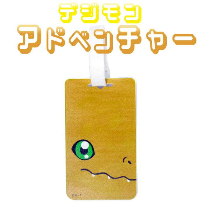 アグモン ICカードケース パスケース 定期入れ デジモンアドベンチャー sale 入園入学