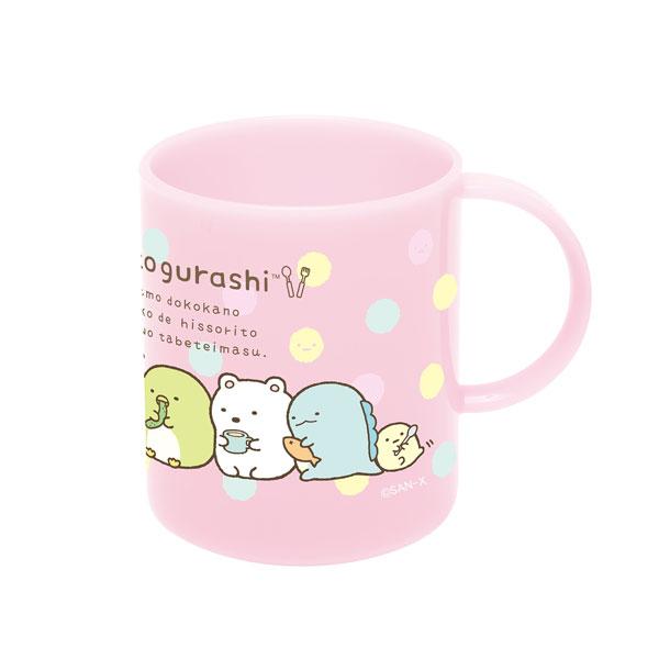 入園準備 可愛いキャラクターグッズ すみっコぐらし プラコップ プラカップ ランチ用品 新生活 プレゼント