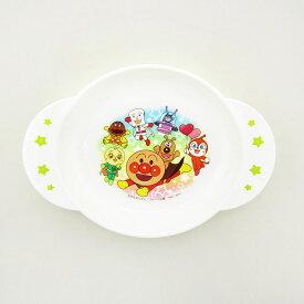 アンパンマン 小皿 お皿 ランチ・こども食器シリーズ キッチン用品
