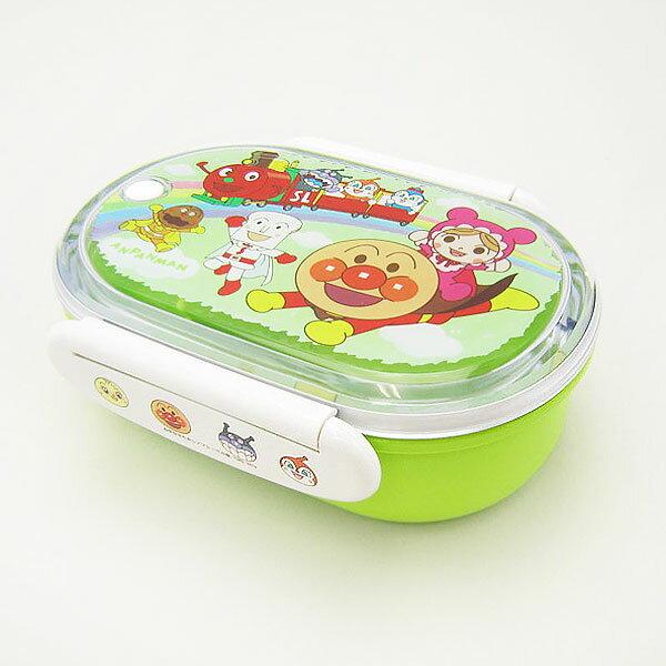 アンパンマン おべんとうばこ お弁当箱 ランチボックス ランチケース ロック式 グリーン ランチ・こども食器シリーズ ランチ用品 新生活 プレゼント
