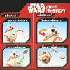 BB-8 character bank money box Star Wars STAR WARS