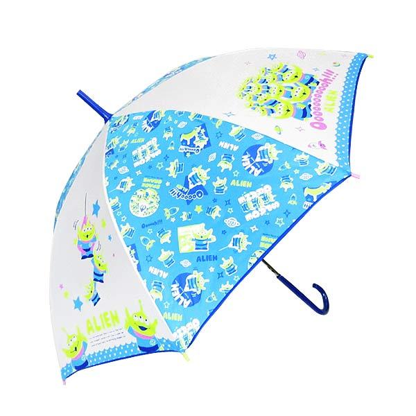 エイリアン 長傘 傘 かさ 55cm ブルー トイ・ストーリー ディズニー 雨具 新生活 プレゼント