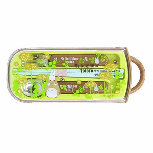入園準備 となりのトトロ 食洗機対応 スライド式トリオセット はし・スプーン・フォーク たんぽぽ スタジオジブリ ランチ用品 子供用 可愛いキャラクターグッズ 新生活 プレゼント