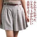 良質キュロットスカート/キュロットパンツ【黒・グレー・紺・グレンチェック】[s25016]