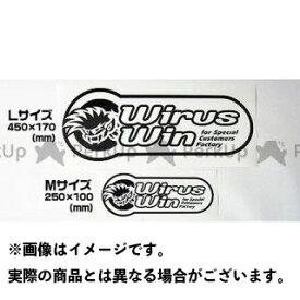 ウイルズウィン WirusWin ステッカー WirusWinオリジナルカッティングステッカー Aタイプ ブラック M