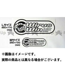 ウイルズウィン WirusWin ステッカー WirusWinオリジナルカッティングステッカー Aタイプ ブラック L
