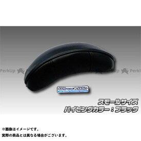 WirusWin ツーリング用カバー WirusWin製バックレスト用 バックレストカバー パイピングカラー:ブラック サイズ:スモールサイズ用 ウイルズウィン