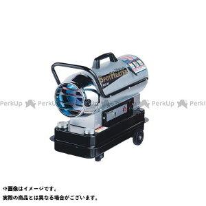 【エントリーで最大P21倍】NAKATOMI 作業場工具 スポットヒーター(50HZ) ナカトミ