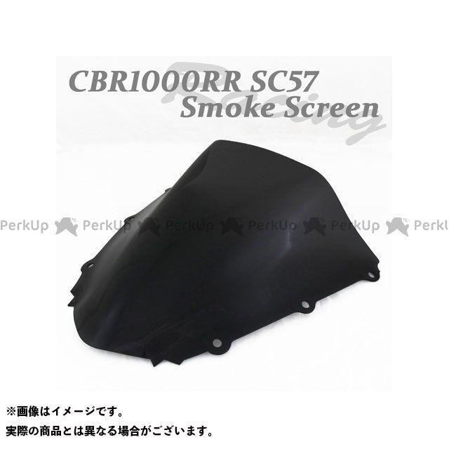 【エントリーでポイント10倍】 ライズコーポレーション CBR1000RRファイヤーブレード スクリーン関連パーツ ホンダ CBR1000RR SC57 スモークスクリーン