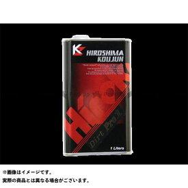 【ポイント最大18倍】Hiroko エンジンオイル Dirt Pro-1 Ver.2 広島高潤