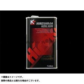 【ポイント最大18倍】Hiroko エンジンオイル Vintage 40 広島高潤