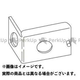 TANAX 電子機器類 MOTO FIZZ MP-126 ストッパー金具 タナックス