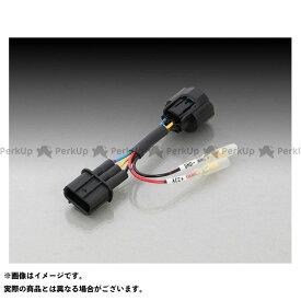KITACO 電装スイッチ・ケーブル 電源取出しハーネス キタコ