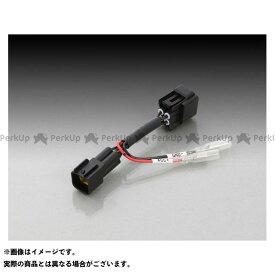 KITACO ニンジャ400R 電装スイッチ・ケーブル 電源取出しハーネス キタコ