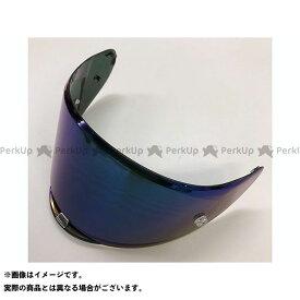 【無料雑誌付き】LS2 HELMETS ヘルメットシールド S-11 ピンロックシールド/LS2(ミラーブルー) エルエスツーヘルメット