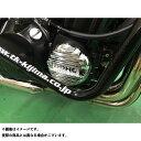 キジマ Z900RS Z900RSカフェ エンジンカバー関連パーツ ドレスアップパルサーカバーセット(クロームメッキ) 6月中旬…