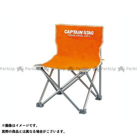 CAPTAIN STAG イス パレット コンパクトチェア ミニ オレンジ キャプテンスタッグ