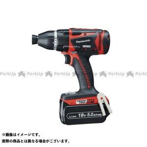 【エントリーで最大P19倍】Panasonic 電動工具 EZ75A9LJ2F-R 充電マルチインパクトドライバー(赤) Panasonic