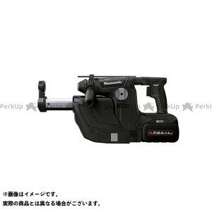 Panasonic 電動工具 EZ7881PC2V-B 充電ハンマードリル集じんありセット Panasonic