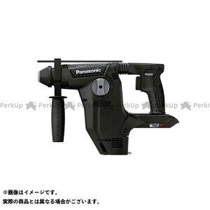 【無料雑誌付き】Panasonic 電動工具 EZ7881X-B 充電ハンマードリル 本体のみ Panasonic