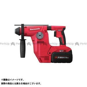 【無料雑誌付き】Panasonic 電動工具 EZ7881PC2S-R 充電ハンマードリル(赤) Panasonic