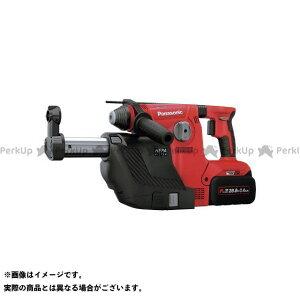 【無料雑誌付き】Panasonic 電動工具 EZ7881PC2V-R 充電ハンマードリル集じんセット(赤) Panasonic