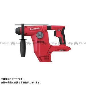 【無料雑誌付き】Panasonic 電動工具 EZ7881X-R 充電ハンマードリル 本体のみ(赤) Panasonic