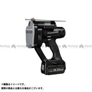 Panasonic 切削工具 EZ45A8LJ2G-B 18V5.0Ah充電全ネジカッター(黒) Panasonic