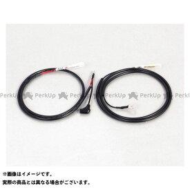 【エントリーで最大P21倍】KITACO 汎用 電装スイッチ・ケーブル 電源取出しハーネスキット キタコ