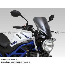 【無料雑誌付き】YOSHIMURA SV650 スクリーン関連パーツ ウィンド アーマーNK ヨシムラ