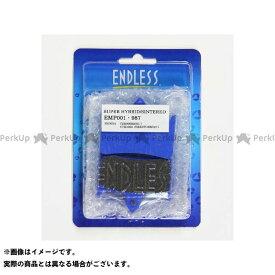 エンドレス ENDLESS ブレーキパッド EMP001 レーシングシンタードパッド