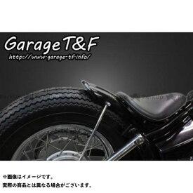 ガレージティーアンドエフ ドラッグスター250(DS250) フェンダー ビンテージフェンダーキット(ショート) ガレージT&F