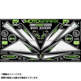 送料無料 MOTOGRAFIX ニンジャZX-10R ドレスアップ・カバー ボディパッド Front カワサキ NK016G