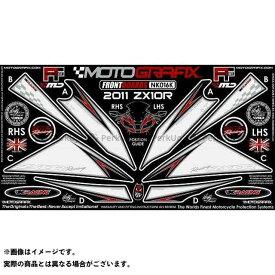 送料無料 MOTOGRAFIX ニンジャZX-10R ドレスアップ・カバー ボディパッド Front カワサキ NK016K