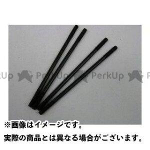 【無料雑誌付き】kn926 ハンドツール HONDA用 ロングスタッドボルト 120mm KN企画